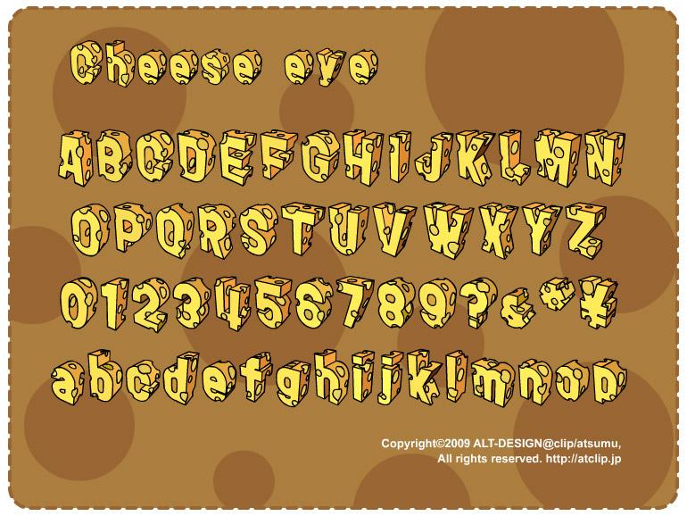 立体フォント。チーズをあしらった面白い英字フォント