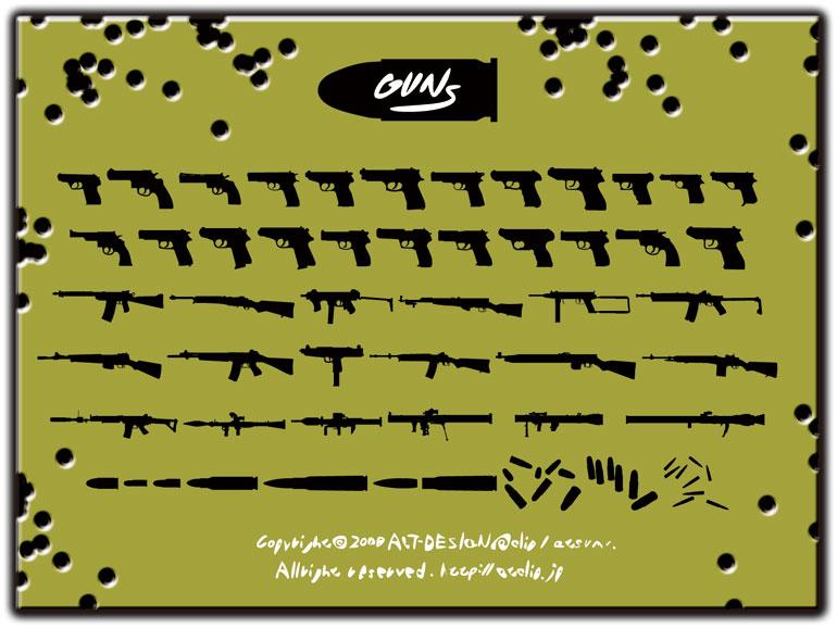 銃のフォントが無料でダウンロードできます。ピストルだけを集めたイラストフォント