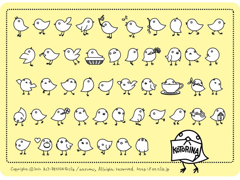 かわいい小鳥のイラストフォント。いろいろなポーズをとる、かわいい小鳥たちの絵文字フォント
