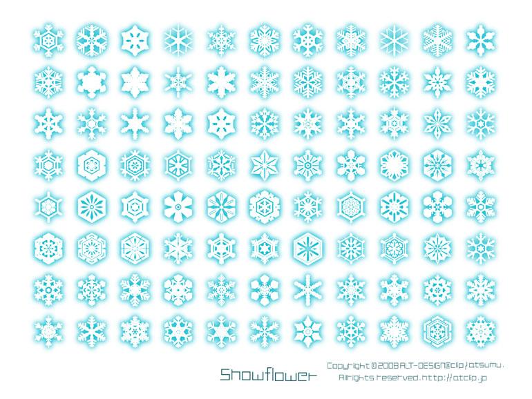 雪の結晶フォントが無料でダウンロードできる