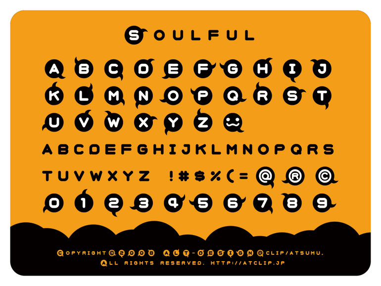 ポップ&ホラーな英語フォントが無料でダウンロードできます。ハロウィンに合う欧文フォント