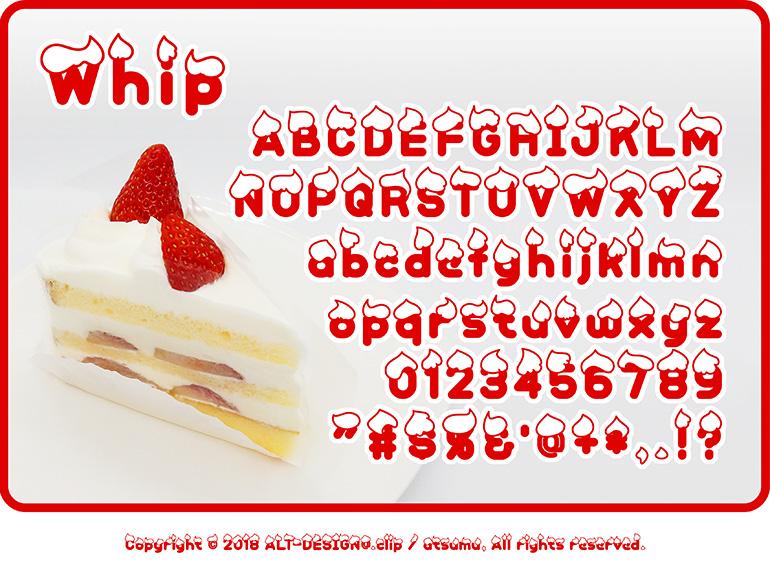 英字にホイップが乗ったかわいい欧文フォントが、無料でダウンロードできます
